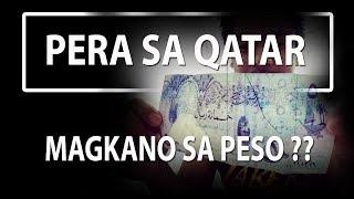 Ano ang itsura ng pera sa Qatar at magkano ang palit sa peso | Qatar Currency Denomination
