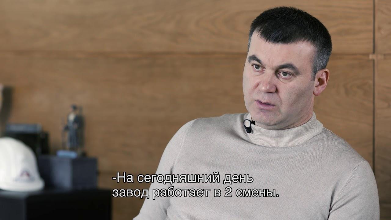 Elematic Reference: Karkas Monolit, Russia (RU)
