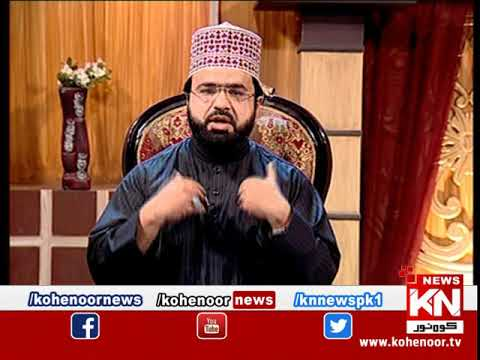 istakhara 22 January 2020 | Kohenoor News Pakistan