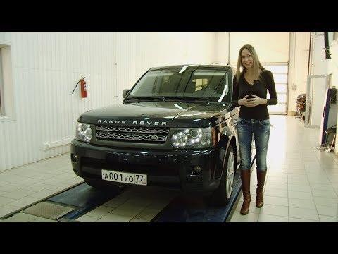 Range Rover Sport   Подержанные автомобили видео