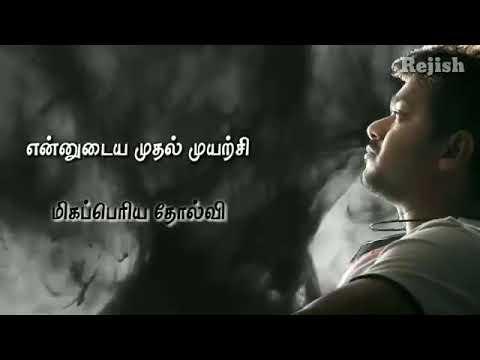 Thalapathy Vijay motivational Speech || Tamil whatsapp Status| || 30