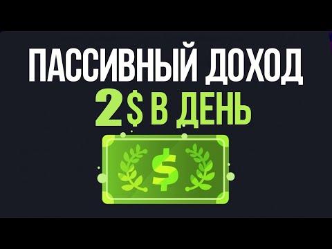 Торговля бинарными опционами бездепозитные бонусы