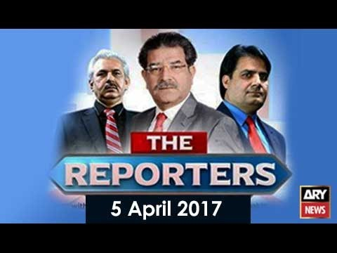 The Reporters 5th April 2017