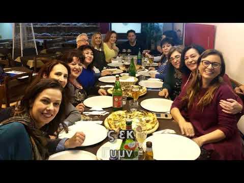 a16268c00bd ΑΝΤΩΝΟΠΟΥΛΟΥ - Αποτελέσματα για: ΑΝΤΩΝΟΠΟΥΛΟΥ | Palo.gr