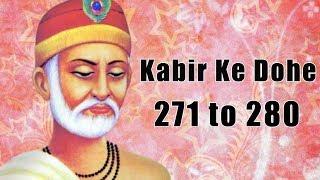 Kabir Ke Dohe with Lyrics - 271 to 280 Kabir   - YouTube