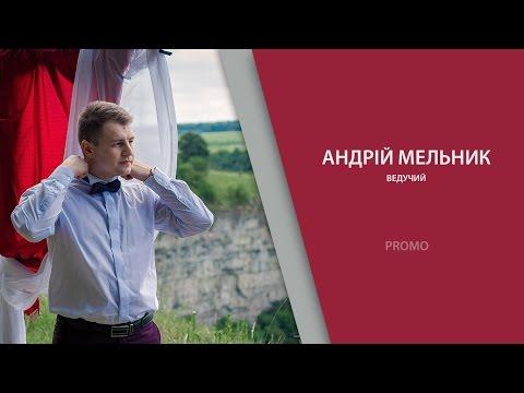 Андрій Мельник, відео 3