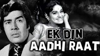 Ek Din Aadhi Raat 1971  Hindi Full Movie  Kumkum  Sujit Kumar  Aruna Irani