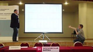 Сергей Федосов рассказывает про анализ банков