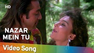 Nazar Mein Tu Jigar Mein Tu | Somy Ali | Sanjay Dutt