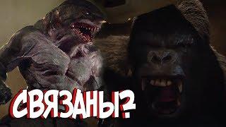 КИНГШАРК VS ГОРИЛЛА ГРОДД [Обзор Промо 15-ой серии] / The Flash