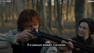 Чужестранка (Outlander), Outlander Season 4 Trailer 2 [RUS SUB]