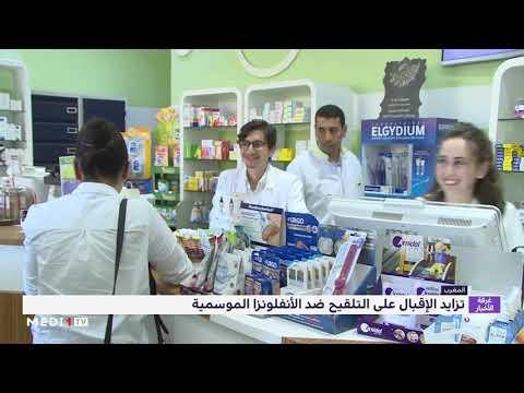 العرب اليوم - شاهد: تزايد الإقبلال على التلقيح ضد