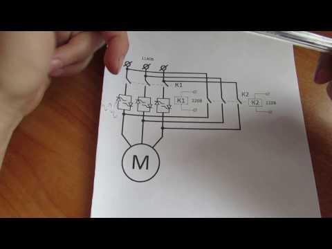 Принцип работы плавного пуска электродвигателей