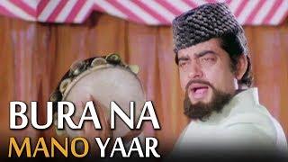Bura Na Mano Yaar Dosti Yaari  Aadmi Sadak Ka  Anuradha Paudwal Mohammed Rafi  Bollywood Hits