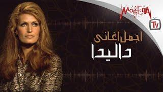 تحميل اغاني Best of Dalida - أجمل ما غنت داليدا MP3