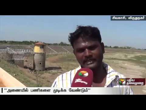 Anaikuttam-Dam-near-Sivakasi--Demand-to-complete-maintenance-work-at-the-earliest