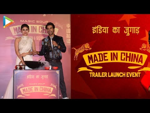 Made In China - Trailer Launch | Rajkummar Rao | Mouni Roy | Paresh Rawal