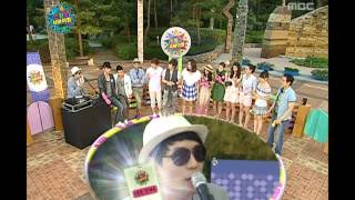 Introduce The Star's Friend, Super Junior, 2PM (2), #04