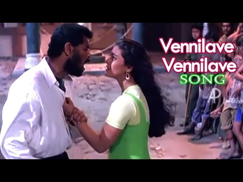 Minsara Kanavu Tamil Movie | Songs | Vennilave Song | Prabhu Deva | Kajol | AR Rahman