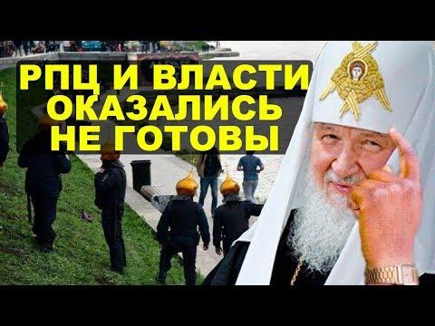 Екатеринбург изменил протесты в России
