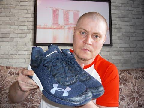 Кроссовки Under Armour успей купить! Показываю свою обувь и что с ней не так:)