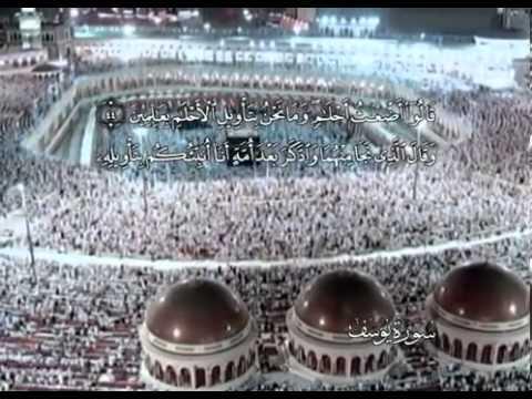 Sura Joseph <br>(Yusuf) - Scheich / Mustafa Ismail -