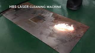 Καθαρισμός επιφανειών με Laser HBS