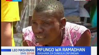 Siku ya pili ya mfungo wa Ramadhan yaadhimishwa
