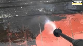Грязевая фреза от компании Karcher и Nilfisk Alto - видео