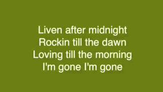 Judas Priest - Living After Midnight with lyrics