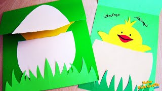 How To Make Chicken Easter Card? DIY