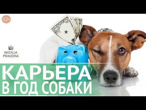 Фильм чужое счастье 2017 7 серии