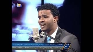 تحميل اغاني 100 دقيقة مع حسين الصادق - قناة النيل الأزرق MP3
