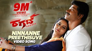 Ninnanne Preetisuve Full Video Song | Rugged Movie | Vinnod Prabhakar, Chaitara Reddy | Abhimann Roy