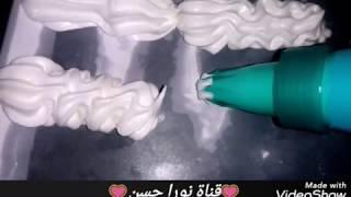 """تحميل اغاني حلوى المارينج """"#حلوى_الموز"""" سهله ومقاديرها بسيطه جدا MP3"""