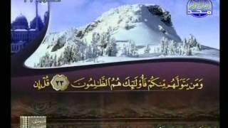 HD الجزء 10 الربعين 3 و 4 : الشيخ محمود عمر سكر