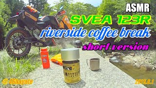 ASMR / SVEA123R riverside coffee break short version