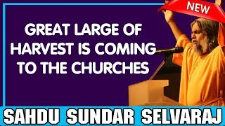 Sadhu Sundar Selvaraj (11/19/2018) — GREAT LARGE OF HARVEST IS COMING TO THE CHURCHES RIGHT NOW