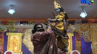 World Famous Dhanu Yatra Came To An End With Kansas Death  MBC TV