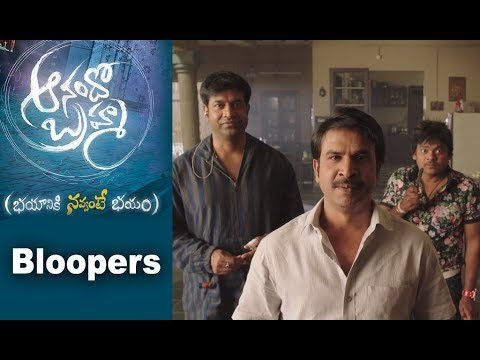 Bloopers and Making of Anando Brahma
