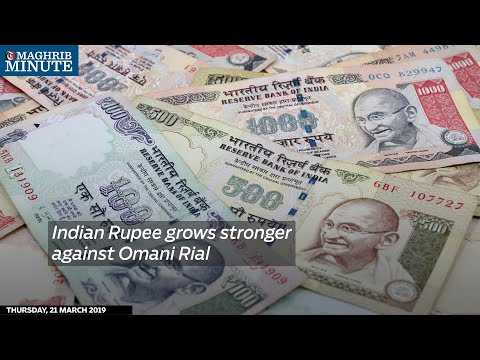 Indian Rupee grows stronger against Omani Rial