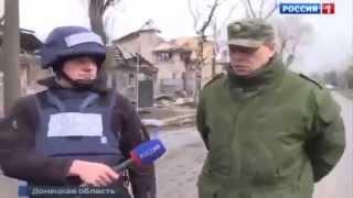 Донецк поселок Спартак горячая точка на Донбассе Сводки АТО Новости Украины Сегодня