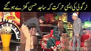 Afzal Nirgoli Ki Aisi Harkat Kay Sajid Hasan Bhi Kharay Ho Gaye - Mazaaq Raat - Dunya News