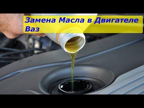 Фото к видео: Замена масла двигателя без ямы ваз 2112