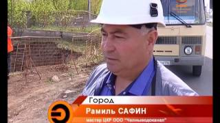 Профессиональная санация трубопровода (ЦПП)