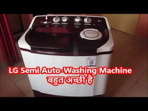 LG semi Automatic Washing Machine review after 6 month use. Plus & Minus Points(Hindi)