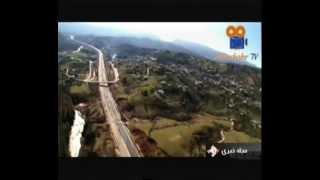 preview picture of video 'بهره برداری از قطعه چهارم آزادراه تهران شمال- 27 اسفند91'