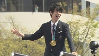 10万人超が連覇を祝福 仙台で羽生選手パレード