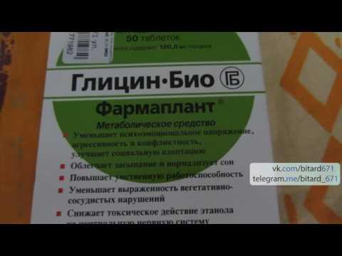 Диклофенак таблетки и простата