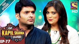 The Kapil Sharma Show  दी कपिल शर्मा शो  Ep77  Richa Sharma In Kapils Show–28th Jan 2017